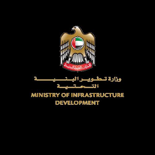 وزارة تطوير البنية التحتية