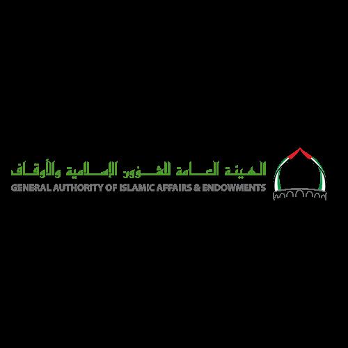 الهيئة العامة للشؤون الاسلامية والاوقاف
