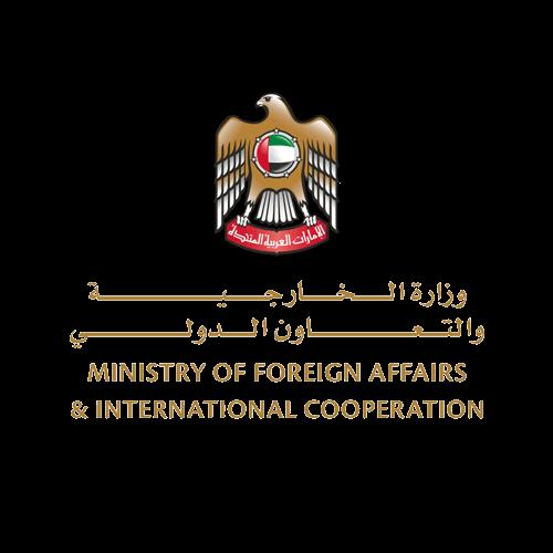وزارة الخارجية و التعاون الدولي